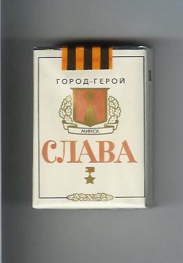 Сигаретки не будет?