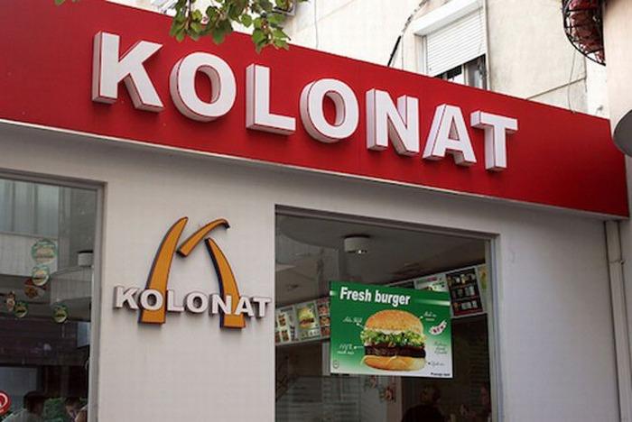 Фальшивые McDonalds (11 фото)